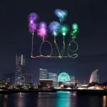 横浜開港祭の花火は何時から?有料席もいいけどレストランがより素敵