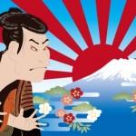 檜枝岐歌舞伎2015年5月の日程は?先着順なので交通手段が大事!