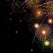 花火の競演